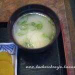 Misoshiru – japońska zupa
