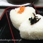 Jak ryżem zasiał  (część 2)