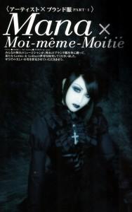 """Przykładowa strona z """"Gothic and Lolita Bible"""" nr. 4, Nūberugū, Tōkiō 2002"""