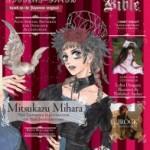 Gotyk w japońskiej popkulturze – część 1