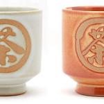KONKURS nr 3 – do wygrania japońska ceramika