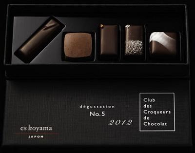 Walentynkowe czekoladki  Koyama Susumu
