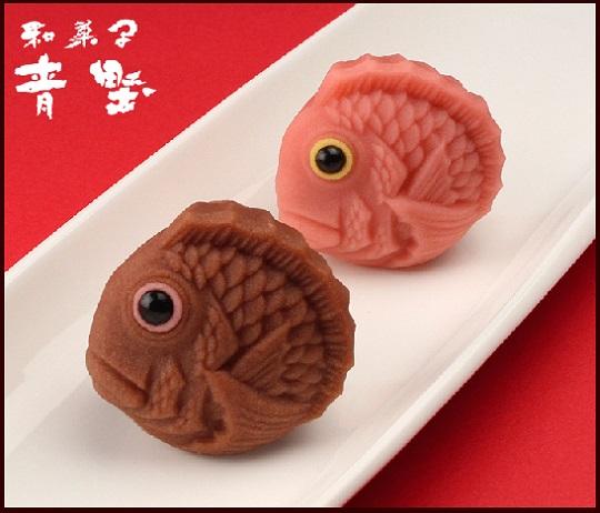 Tai, cukiernia Azabu Aono