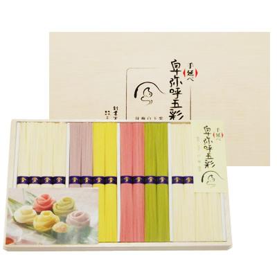 Makaron Himiko gosai firmy Miwa Sōmen Yamamoto, źródło: http://item.rakuten.co.jp/miwayama/c/0000000344/