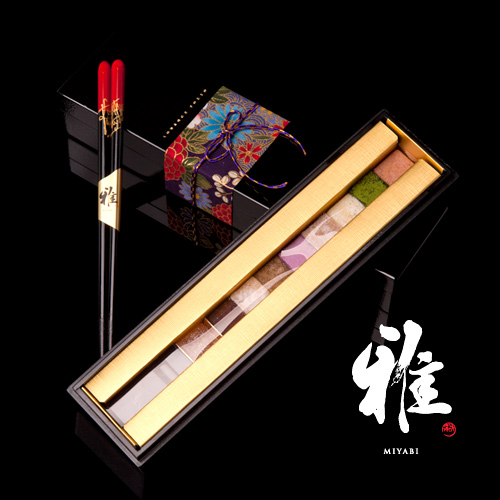 Zestaw Miyabi firmy Louange Tokyo, źródło: http://item.rakuten.co.jp/louange-tokyo/miyabi_chocolat/