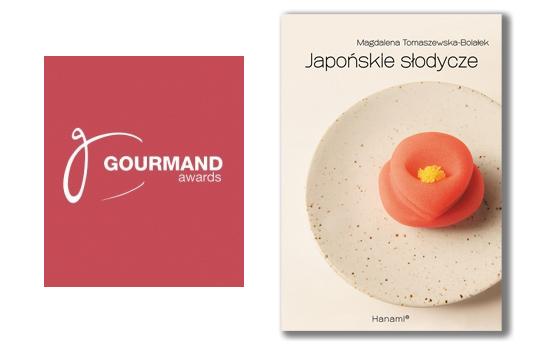 Japońskie słodycze, Gourmand World Cookbook Awards