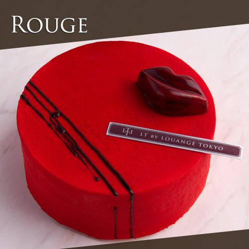 Ciasto Louange Tokyo, źródło:http://item.rakuten.co.jp/louange-tokyo/rouge/