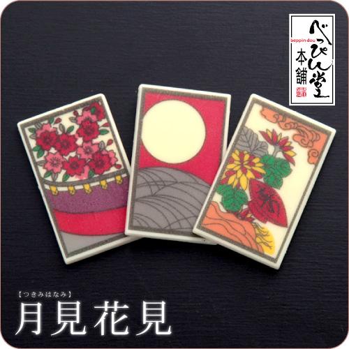Czekoladki Hana karuta firmy MAQUI', źródło: http://www.maquis.co.jp/html/page18.html