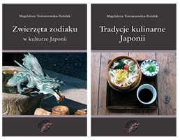 Books: Japanese Culinary Traditions and The Chinese Zodiac Animals in Japanese Culture