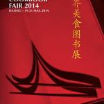 Beijing Cookbook Fair, gala Gourmand World Cookbook Awards i badania nad kulturą kulinarną w Korei