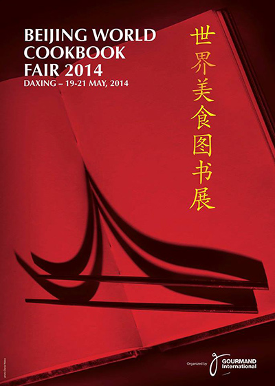 Oficjalny plakat Beijin Cookbook Fair 2014