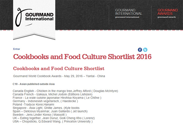 Gourmand World Cookbook Awards 2016
