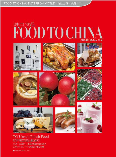 Food to China, wrzesień 2016