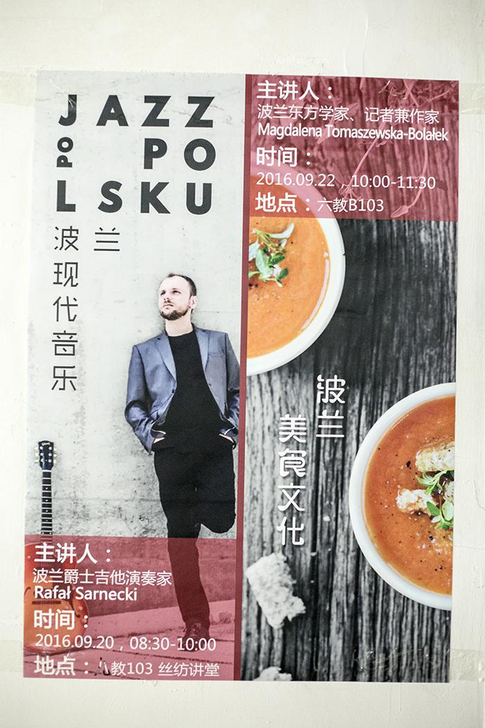 Plakat spotkania w Guangdong University of Foreign Studies